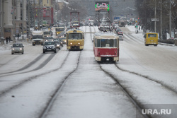 Клипарт. Екатеринбург, проспект ленина, тту, трамваи, пути, общественный транспорт