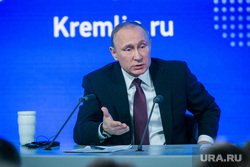 12 ежегодная итоговая пресс-конференция Путина В.В. Москва