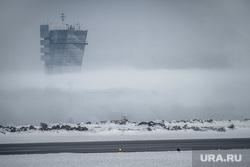 Первый споттинг в Кольцово. Екатеринбург, авиа, цуп, центр управления полетов, туман, нелетная, плохая погода