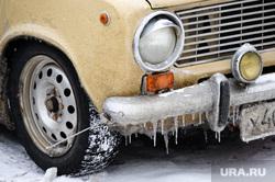 Клипарт.  Погода. Циклон. Стихия. Челябинск., машина, сосульки, ваз, копейка, зима, лед
