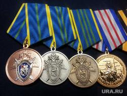 Медали СК РФ. Челябинск, медали ск рф