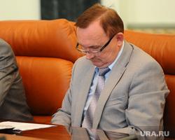 Правительство ЧО. Челябинск., быков валерий