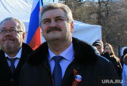 Митинг Крым Пермь, гладнев игорь, кузнецов александр
