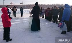 Крещение, купель. Челябинск, купель