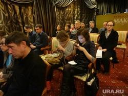 """Пресс-конференция Новикова о выкупе паев пайщиков """"Бухта Квинс"""""""