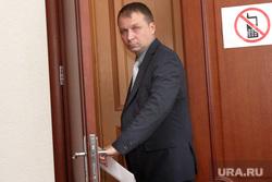 Выборы руководителя администрации Курган, потапов андрей