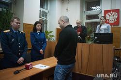 Продление меры пресечения Руслана Соколовского. Екатеринбург