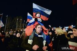 Крым. Референдум., митинг, отец с ребенком, флаг россии