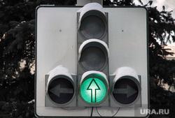 Клипарт. Екатеринбург, светофор, зеленый свет