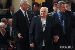 Прощание с Евгением Примаковым. Москва, горбачев михаил