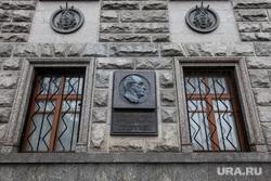 Здание ФСБ на Лубянской площади. Москва., мемориальная доска, лубянка, кгб, андропов