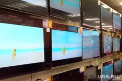 Магазины электроники Курган, эксперт, телевизоры