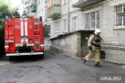 Пожар в доме Курган, пожар в доме