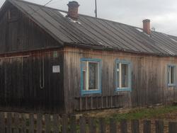 Программа по переселению из ветхого жилья в хмао