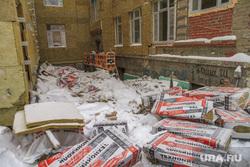 Реконструкция Лицея 88. Екатеринбург, реконструкция здания, утепление стен, стройматериалы, утеплитель