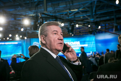 XVI съезд Единой России, второй день. Москва, хохряков борис