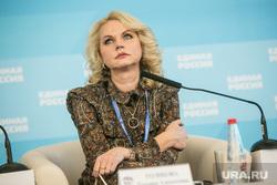 XVI Съезд Единой России, первый день. Москва, голикова татьяна