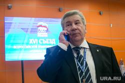 XVI Съезд Единой России, первый день. Москва, хохряков борис