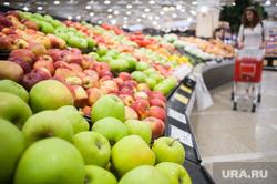 Корзинка для пикника. Екатеринбург, продуктовый магазин, еда, фрукты, здоровая пища, яблоки, вегетарианство