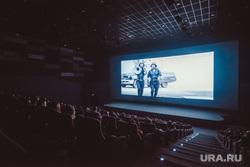 Ночь пожирателей рекламы 2016. Екатеринбург, кинотеатр, кино, экран, кинозал