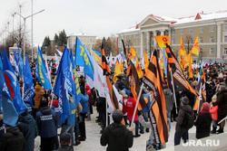 Митинг Курган, митинг, флаги партий