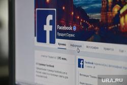Социальные сети. Сургут , facebook, фейсбук, соцсеть, экран, монитор