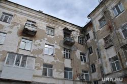 Фасады ул Ленина Курган, аварийный фасад