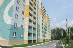 Степашин Сергей Челябинск, тротуар, дом, жилье