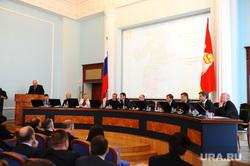 Заседание правительства. Челябинск., правительство
