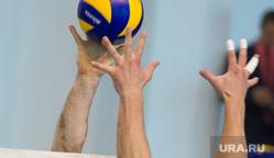Дружеский матч между паралимпийскими сборными России и Египта по волейболу сидя. Екатеринбург, волейбол сидя