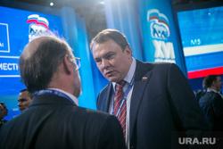 XVI съезд Единой России, второй день. Москва, толстой петр