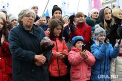 Митинг  Курган, митинг, день народного единства