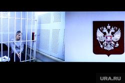 Судебное заседание Чудновец ЕвгенияКурган, герб россии, чудновец евгения