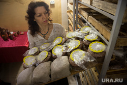 Клипарт. Хлеб и плата за электричество. Екатеринбург, хлеб, пекарня