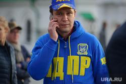 Митинг ЛДПР на площади Труда. Екатеринбург, лдпр, шилков данил