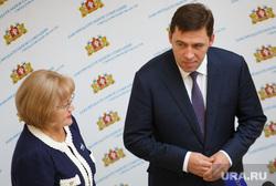 Бюджетное послание губернатора на первом заседании заксобрания СО. Екатеринбург , бабушкина людмила, куйвашев евгений