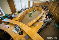 Ликбез по реформе МСУ для депутатов екатеринбургской гордумы от Ильи Захарова., совещание, заседание