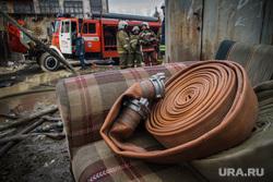 Пожар на Уралмаше. Екатеринбург, пожарный шланг, рукав