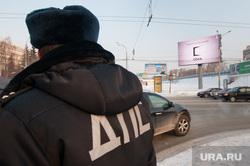 Пресс-тур от администрации Екатеринбурга по экранам канала