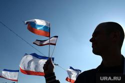 Крым. День перед референдумом., флаг россии, флаг крыма