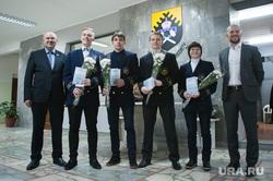 Вручение именных стипендий в честь почетных ветеранов комбината