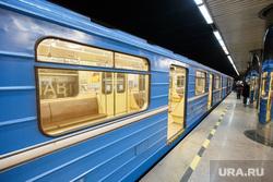 Метрополитен. Екатеринбург, метро, станция проспект космонавтов