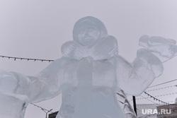 Ледовый городок. Челябинск., ледовый городок, снегурочка