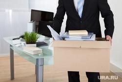 Морг, увольнение, безработица, эмоции, безработица, увольнение работника, потеря работы, коробка с вещами