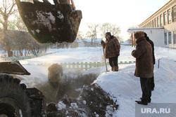 Авария село Садовое Курганская обл, авария теплотрассы, устранение порыва