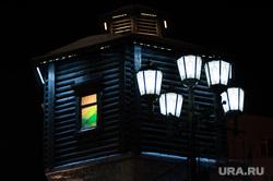 Фестиваль светового искусства