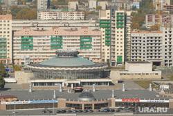 Клипарт. Челябинск, цирк, город челябинск