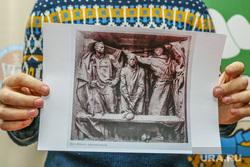Обсуждение создания и установки в Городском саду города Кургана памятника примирения и согласия.Курган