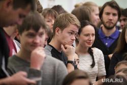 Открытая лекция Алексея Кудрина в УрФУ. Екатеринбург, молодежь, задумчивость