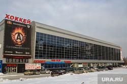 Здания Екатеринбурга , крк уралец, дворец спорта